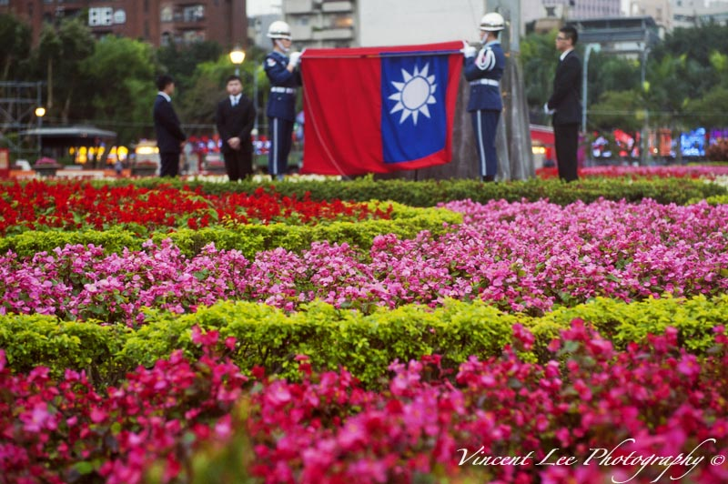 Taiwan Flag ceremony