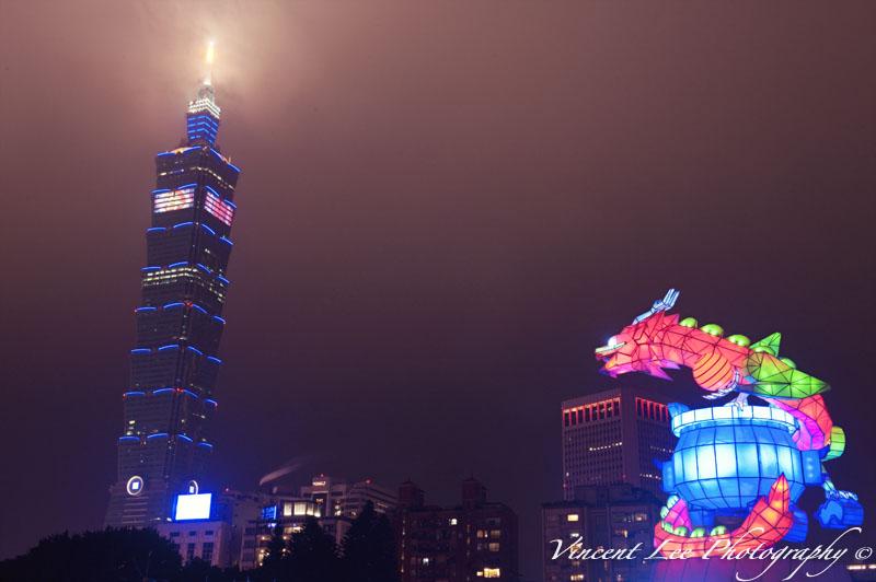 Dragon year theme lantern festival