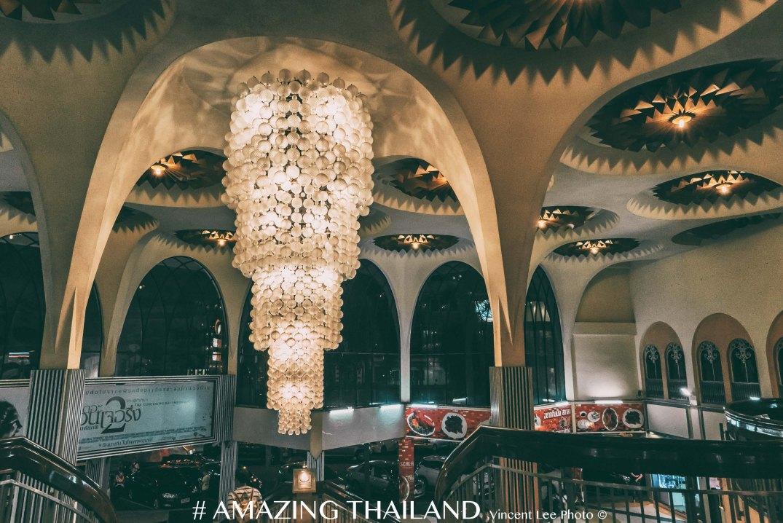 Bangkok Thailand - old cinema